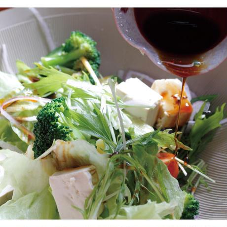 【炉端かば鳥取駅前店】鳥取県産ねばりっこのサラダ(胡麻ドレッシング)