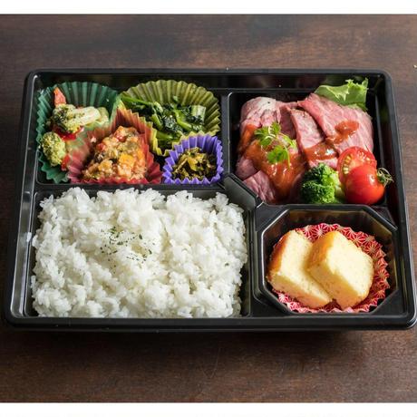【MIRAI restaurant&cafe】ローストビーフ弁当