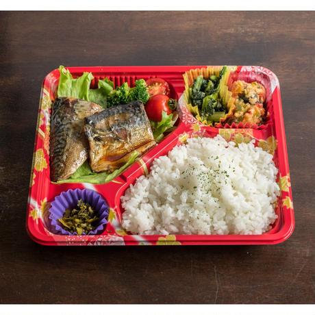 【MIRAI restaurant&cafe】サバ醤油煮の和風弁当