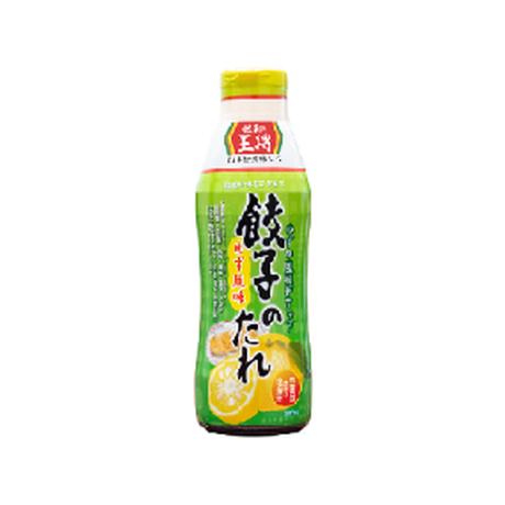 【餃子の王将バイパス宮長店】ゆず風味餃子のたれ
