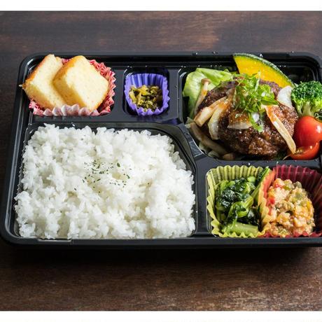 【MIRAI restaurant&cafe】和風ハンバーグ弁当