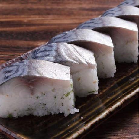【炉端かば湖山店】とろしめ鯖の押し寿司
