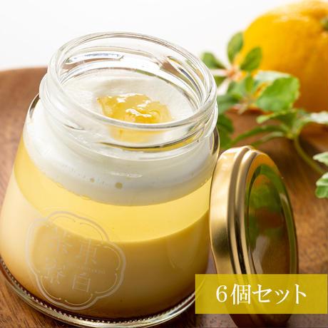 柚子クリームプリン6個セット