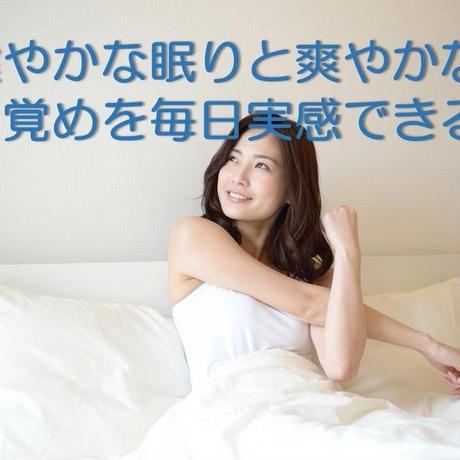 EMBCモルト1㍑×12本+SWAシート200cm×100cm