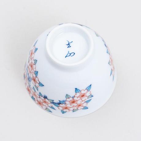 色鍋島桜樹文煎茶碗