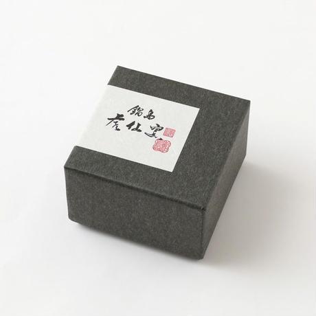鍋島青瓷 貫入煎茶碗(二個)