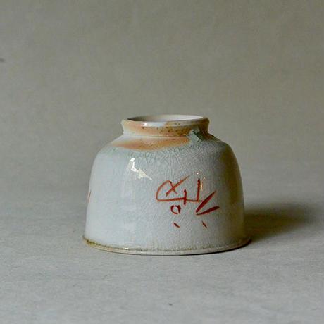 光藤  佐/  赤絵汲み出し  010