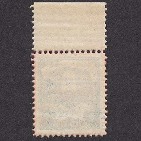 ドイツ(民間地方切手)Lübeck:1888年 Mi#5 【MNH】