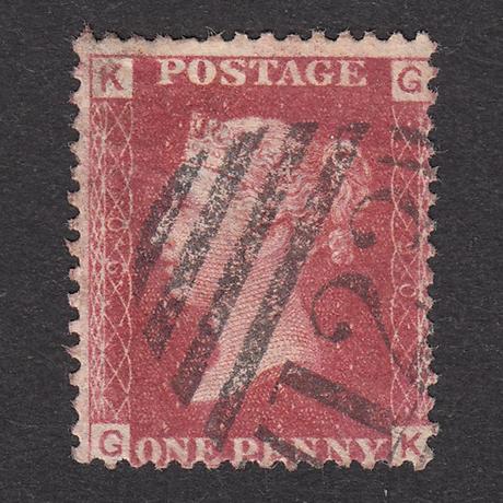 ペニーレッド(プレート):1864年 G1(SG#43/44) PL90 GK