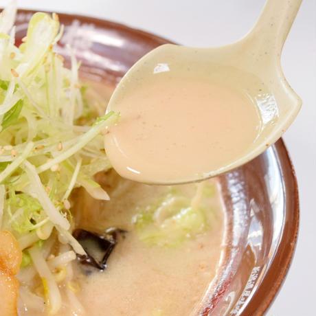 【本格生麺】東横の味噌3種食べ比べ【各1食】