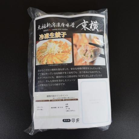 東横特製生餃子(冷凍)30個