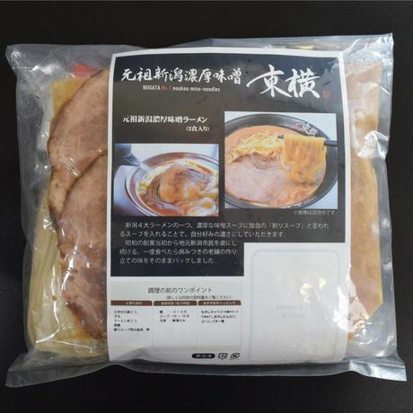 【本格生麺】元祖新潟 濃厚味噌ラーメン【2人前】