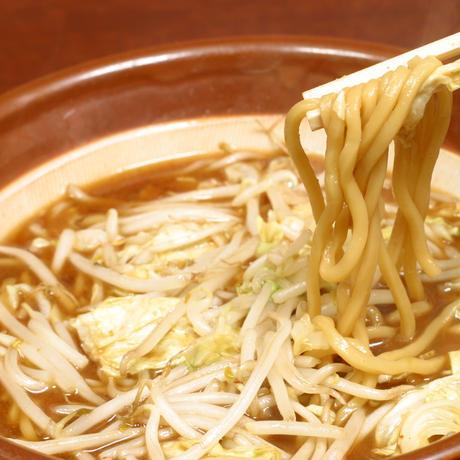 【簡単冷凍麺】元祖新潟 濃厚味噌ラーメン【1人前】