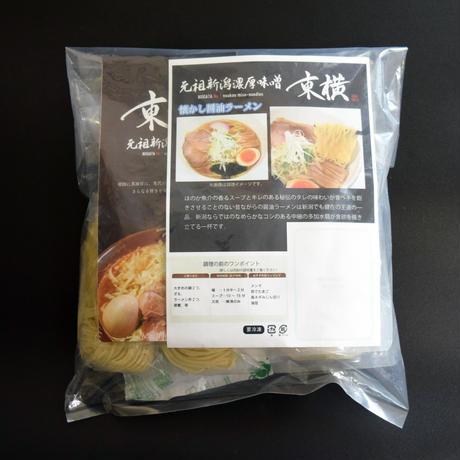 【本格生麺】懐かし醤油ラーメン【2人前】