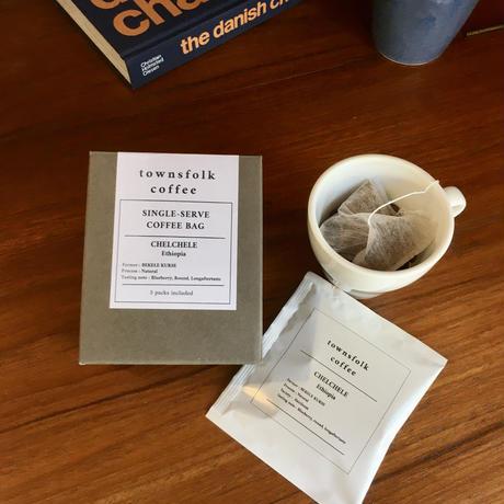 【GIFT BOX】Single-Serve Coffee bag 5packs   [シングルサーブコーヒーバッグ 5個入りギフトボックス]