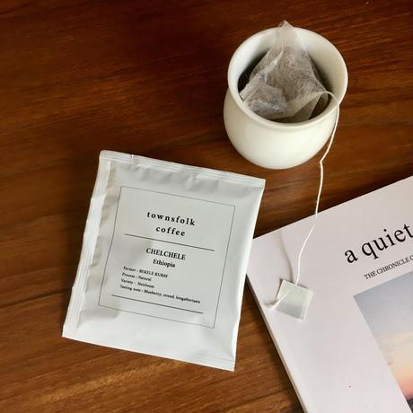 【10packs】Single-Serve Coffee bag  [シングルサーブコーヒーバッグ 10個]