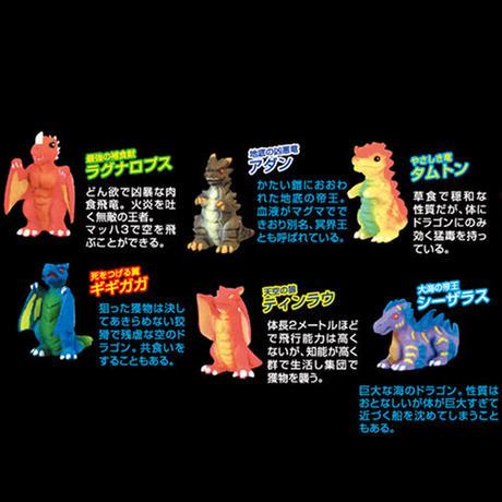 ドラゴンのタマゴ(12個入BOX)