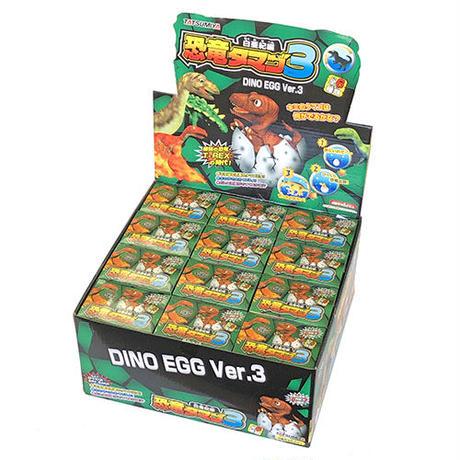 恐竜タマゴ3(12個入BOX)