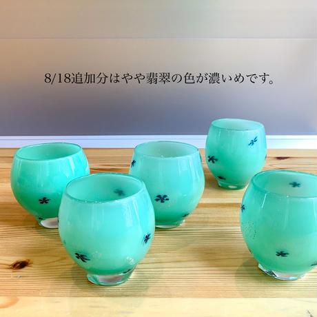 冷酒グラス【越翡翠硝子】 中尾 雅一