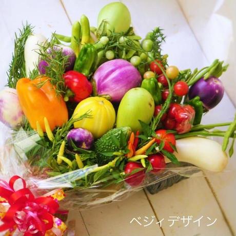 お祝い・プレゼントにおすすめ野菜ブーケ(クール便送料無料)