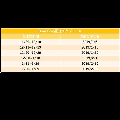 ベビーレギンス(羽根)SayPlease18-19aw