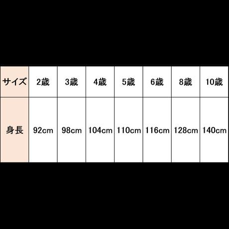 【国内在庫あり】アクセサリー付リーフ柄マキシワンピース PROMNADE V609
