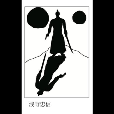 豊田利晃 自伝 「半分、生きた」 限定特典付き