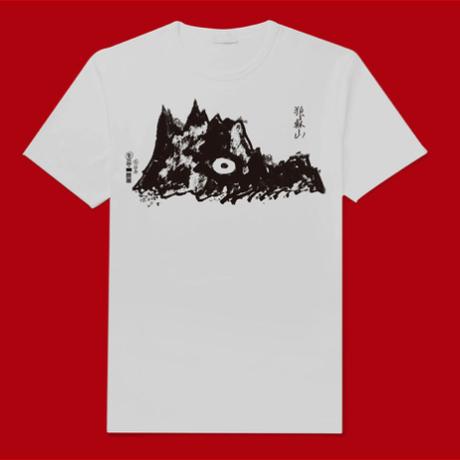 狼蘇山Tシャツ