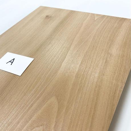 板材[No.43]A・B 320×210×15 桂