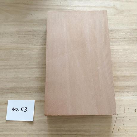 板材[No.53] 251×151×32 桂