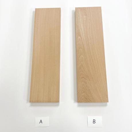 板材[No.42]A・B 360×147×27 桂