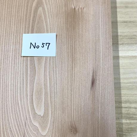 板材[No.57] 417×240×26mm 桂