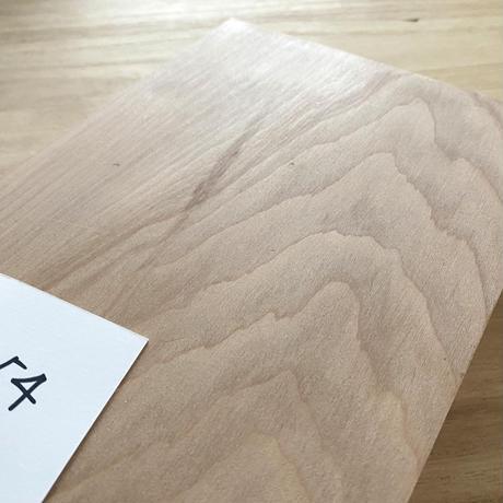板材[No.54] 198×145×30 桂