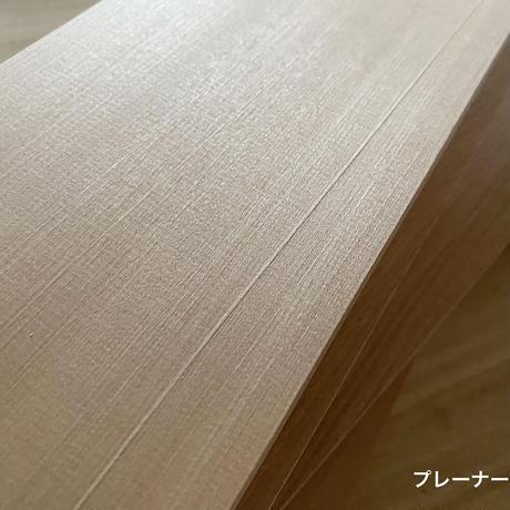 板材[No.42]C・D 360×147×27 桂