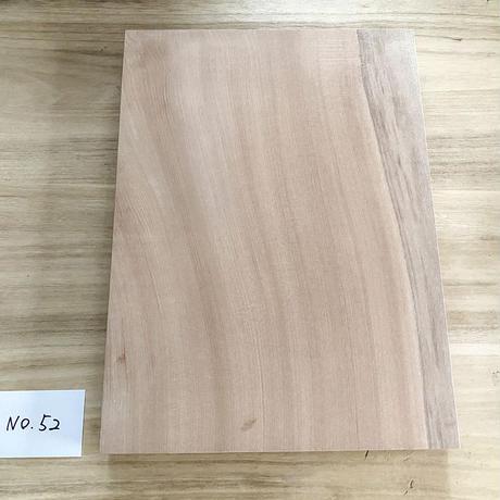 板材[No.52] 340×250×25 桂