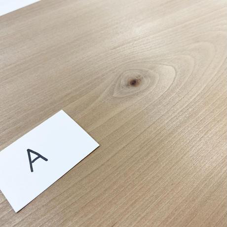 板材[No.44]A・B 350×210×15 桂