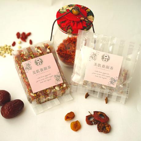 【定期便】14包入り◎季節の漢方茶7包+お好きな漢方茶7包セット