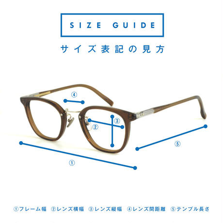 <JULIUS TART OPTICAL>  Countdown 44  [Brown Crystal2]