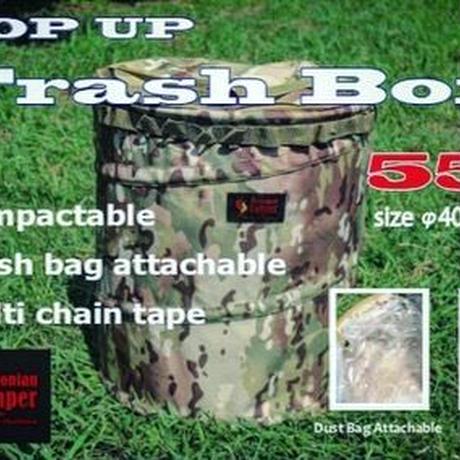 POP-UP TRASH BOX OCB-708 (Oregonian Camper)