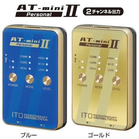 AT-mini Personal  Ⅱ ※2チャンネル出力 (伊藤超短波)