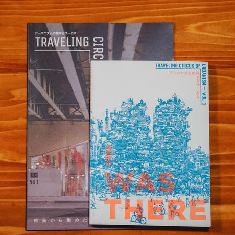 Traveling Circus of Urbanism ZINE Volume 0 &1 Set