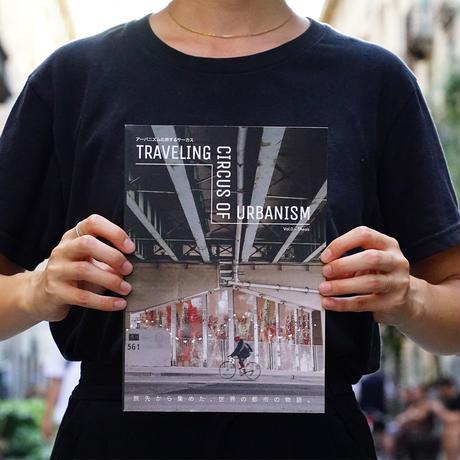 Traveling Circus of Urbanism ZINE Volume 0 - Thesis