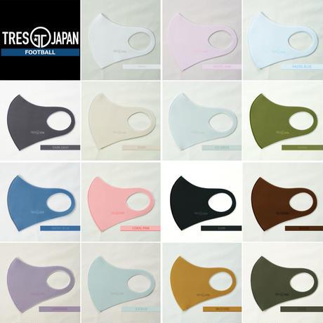 TRESウォッシャブルマスク 2枚セット(Sサイズ)