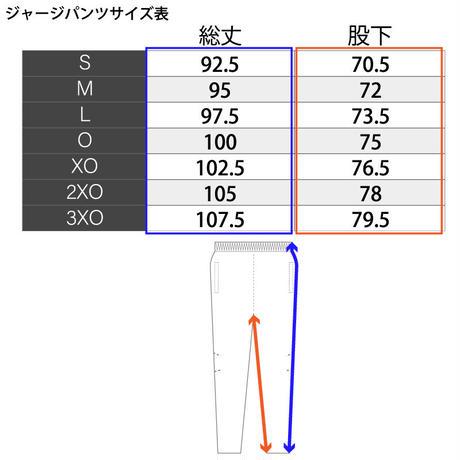 トレーニングパンツ【ブラック/ホワイト、ネイビー/チャコール】