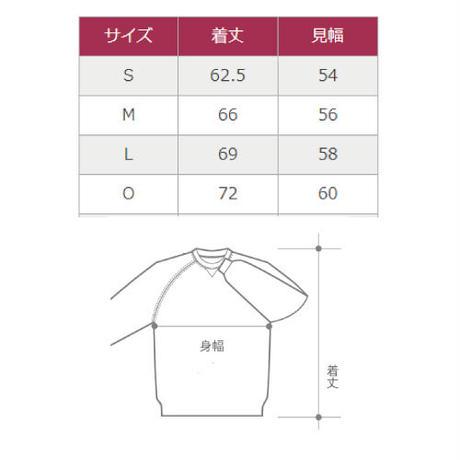 Sweat logo shirt(BLACK)