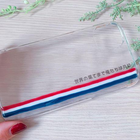 【SC-008】トリコロール スマホケース