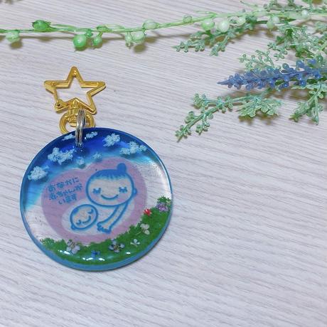 【MM-007】青空  マタニティマーク キーホルダー