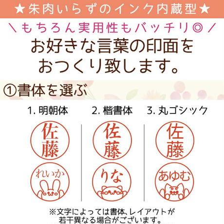【O-012-2】フラワー ボールペン 印鑑付