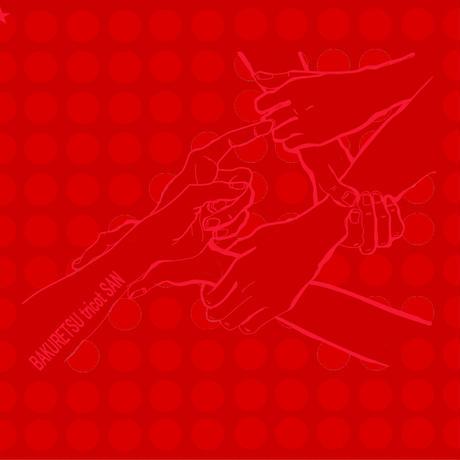 爆裂トリコさん / Bakuretsu Tricot-san  (10″ Color Vinyl, Limited Edition)