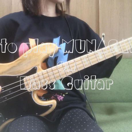 "How to play ""MUNASAWAGI"" on Bass Guitar"